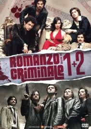 ROMANZO CRIMINALE SERIES 1 & 2 (8 DVD)