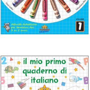 IL MIO PRIMO QUADERNO  DI ITALIANO: CHILDRENS BOOK