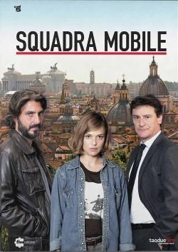 SQUADRA MOBILE (3 DVD)