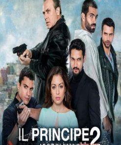 IL PRINCIPE 2 - UN AMORE IMPOSSIBILE (4 DVD BOX SET)